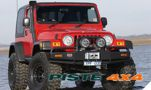 JEEP WRANGLER YJ PARE-CHOCS 4X4 WINCH BARS ARB