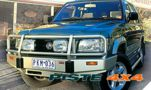 ISUZU D-MAX <07 PARE-CHOCS ARB 4X4 SAHARA BARS