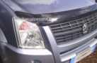 PROTECTION PHARE POUR NISSAN Patrol Y60